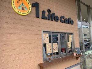 1Life Cafe