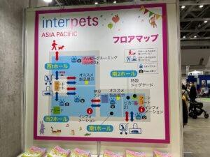 Interpets2021フロアマップ