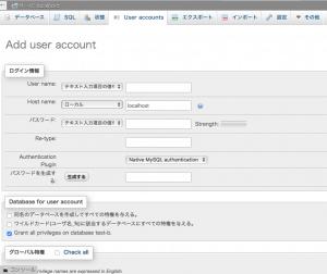 XAMPP phpMyAdmin User add